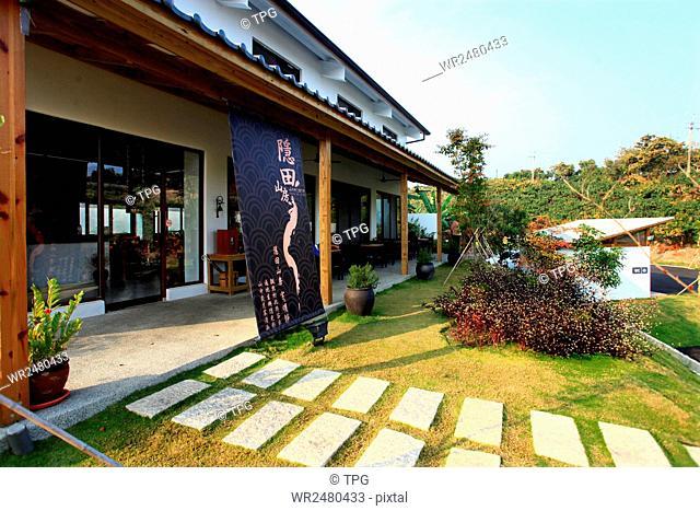 Yin Tian Mountain Room