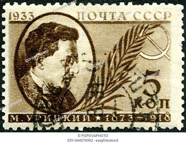 USSR - CIRCA 1933: A stamp printed in USSR shows Moisei Solomonovich Uritsky (1873-1918), Russian revolutionary, circa 1933