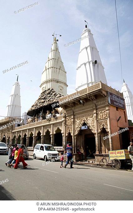 Daan ghati temple, govardhan, mathura, uttar pradesh, india, asia