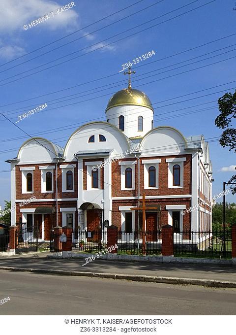 Cathilic church in Boryslav, Ukraine