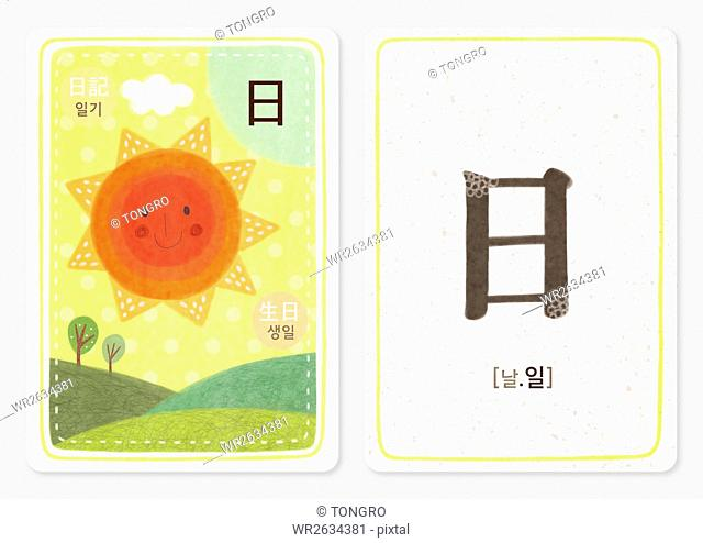 Word cards with sun and Chinese letter