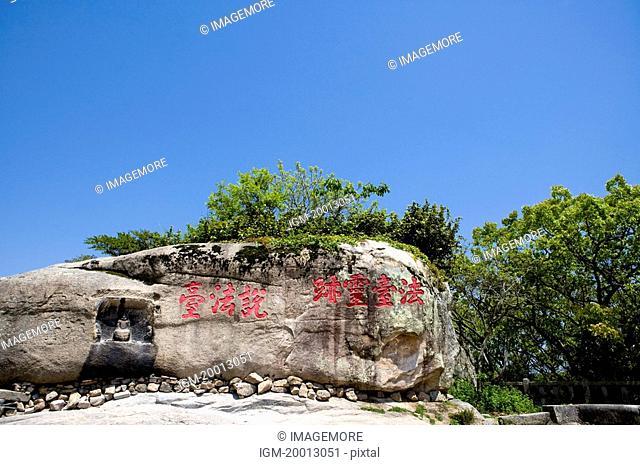 Asia,China,Zhejiang Province,Putuoshan,Xi Tian Scenic Area,Buddhism Lecture Podiums