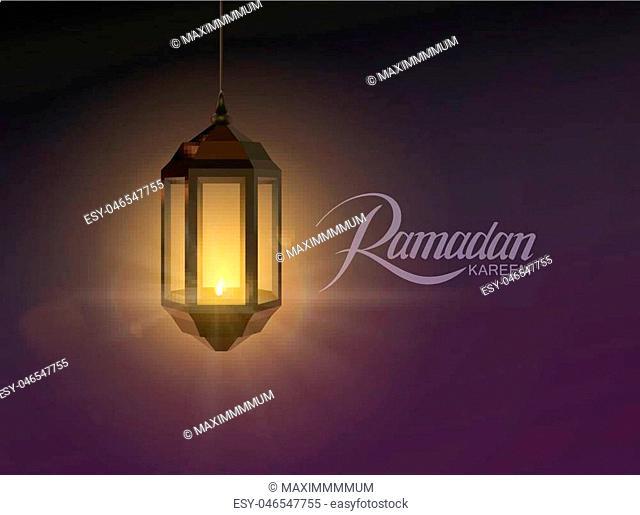 Ramadan Kareem. Vector illustration of handwritten Ramadan Kareem retro label and glowing arabic lantern with light rays