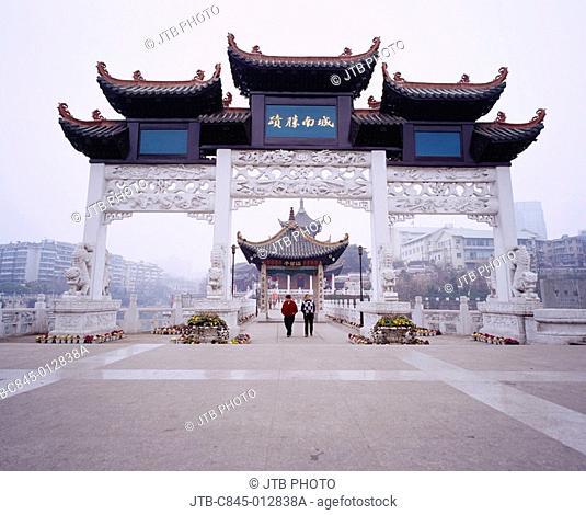 Jiaxiu Pavillon, Guiyang, Guizhou Province, China, Asia