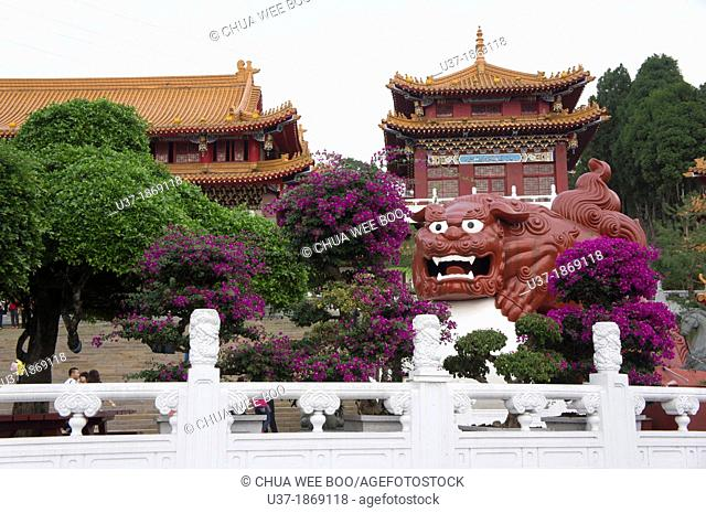 WenWu Temple, SunMoon Lake, Taiwan