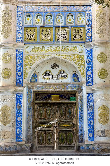 Decorated Front Of A Mosque, Minfeng, Xinjiang Uyghur Autonomous Region, China