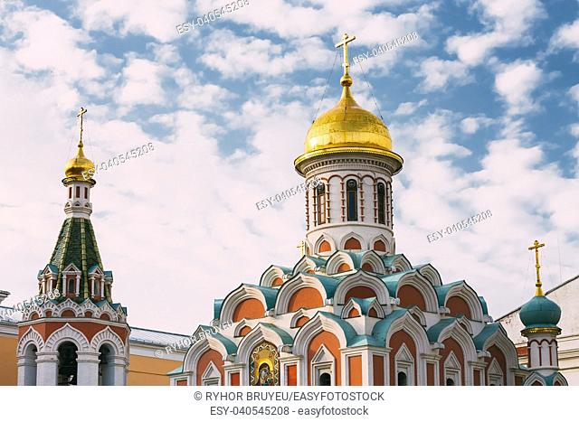 Kazan Cathedral, Moscow. Cathedral of Our Lady of Kazan, is a Russian Orthodox church located on the Red Square in Moscow, Russia