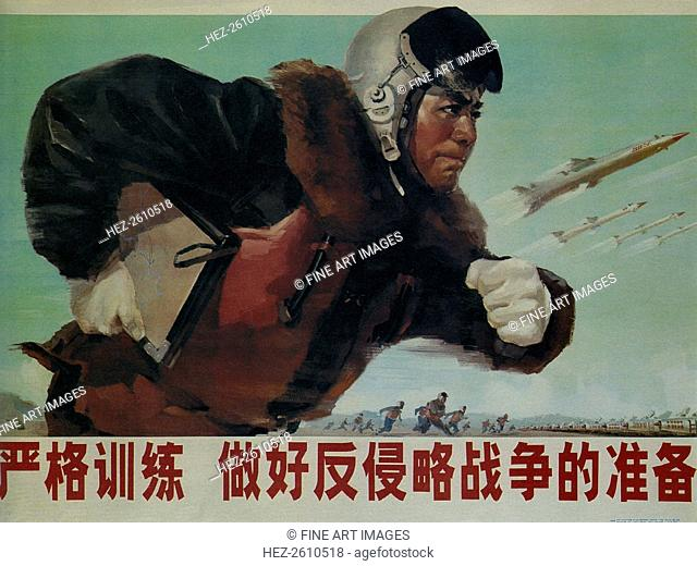 Train rigorously, do good in preparing to counter a war of aggression!, 1978. Artist: Wu Zhenxiang (*1935)
