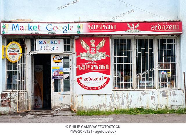 The Google brand name co-opted by a grocery store in the village of Kasbegi, Republic of Georgia