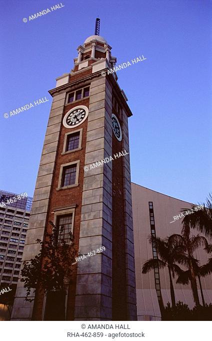 The Clock Tower, Tsim Sha Tsui, Kowloon, Hong Kong, China, Asia