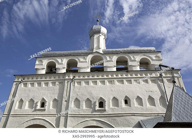 Bell Tower of St Sophia Cathedral, Kremlin, UNESCO World Heritage Site, Veliky Novgorod, Novgorod Oblast, Russia