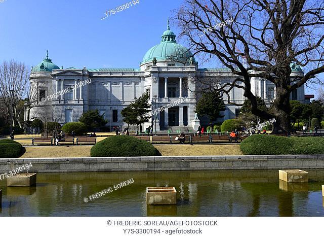 Tokyo National Museum, Hyokeikan Hall, Ueno Park, Honshu, Japan, Asia