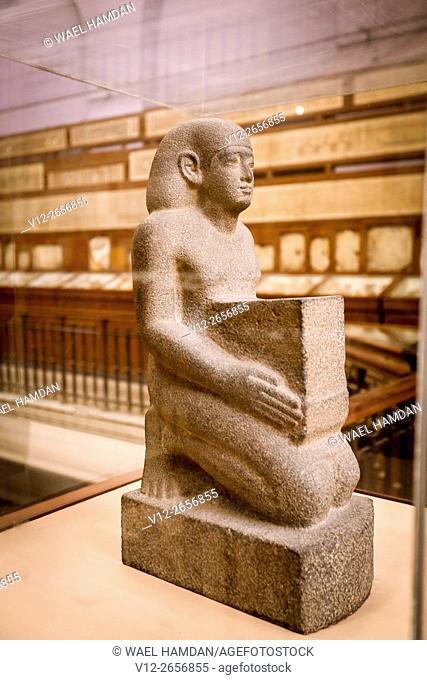 Block statue . Egyptian Museum. Egypt