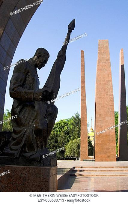 Memorial to the Second World War veteran, Ashgabat, Turkmenistan