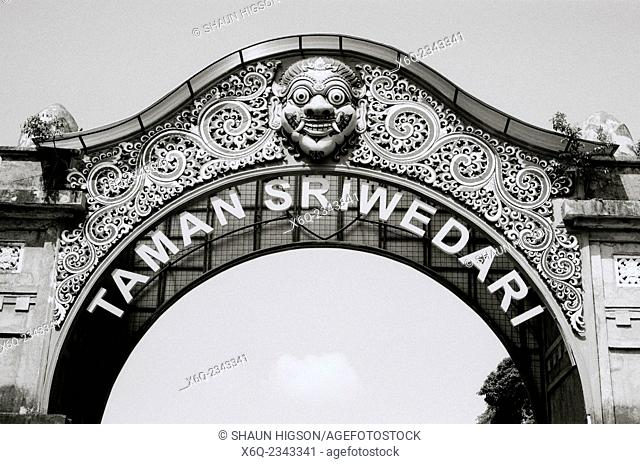 Taman Sriwedari in Solo, also known as Surakarta, in Indonesia