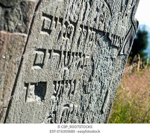 Gravestone in the old Jewish cemetery in the Ukrainian Carpathia