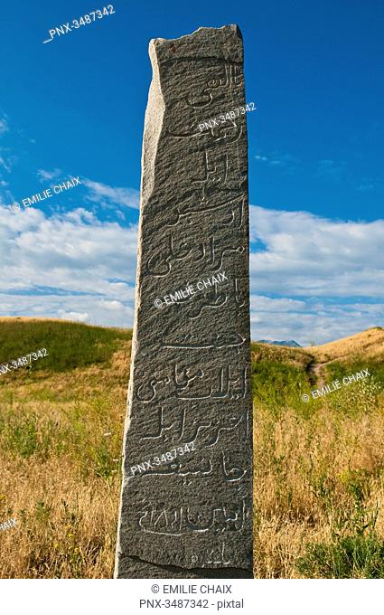 Central Asia, Kyrgyzstan, Chuy province, Burana Tower (11th), archeological site, grave marks (balbal) from the 7th and 11th century