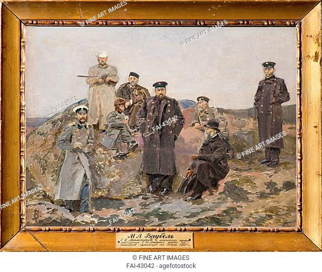 Group portrait of Savva Mamontov, Sergei Witte with the railway engineers by Vrubel, Mikhail Alexandrovich (1856-1910)/Oil on canvas/Symbolism/1891/Russia/State...