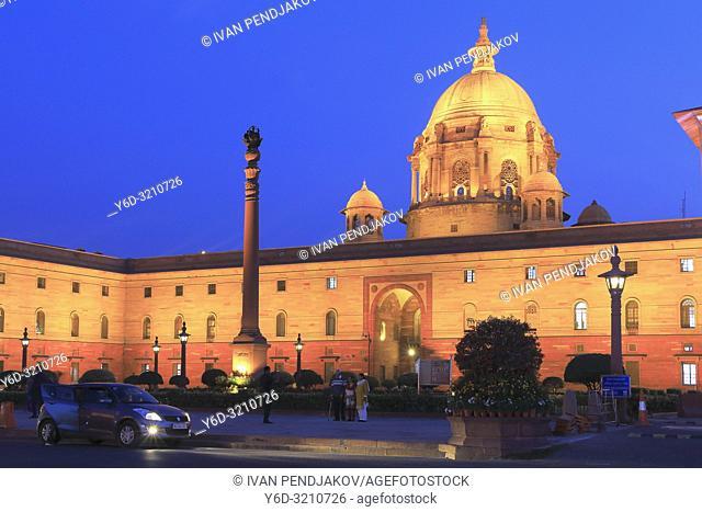 Secretariat Building at Night, New Delhi, India