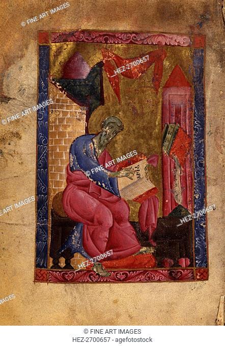 Saint Matthew the Evangelist (Manuscript illumination from the Matenadaran Gospel), 1237