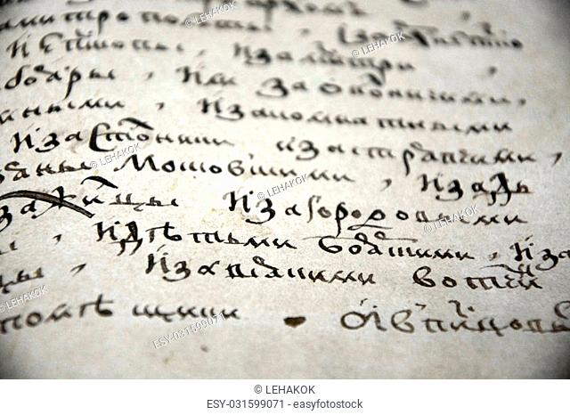 VELIKY NOVGOROD, RUSSIA - FEBRUARY 22, 2015: Old monks manuscript written with ink on February 22, 2015 in Veliky Novgorod