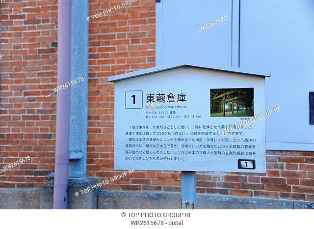 Tomioka,Old Tomioka Made System Field,Japan