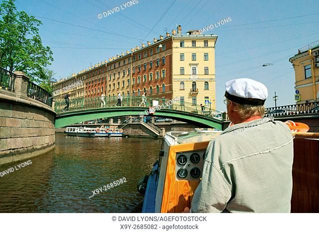 Saint Petersburg Russia. The Hay footbridge crosses the Griboedov Canal into Sennaya Square in the city centre