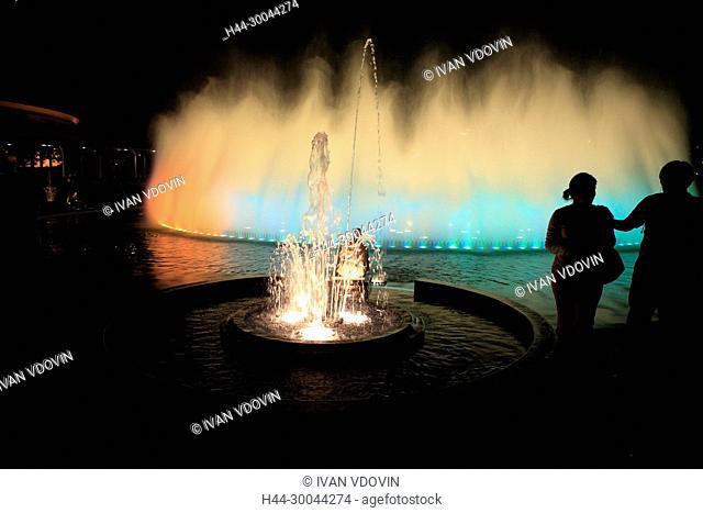 Fountains in Parque de las Aguas, Lima, Peru