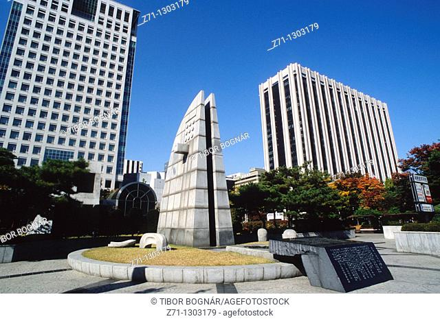 South Korea, Seoul, government buildings