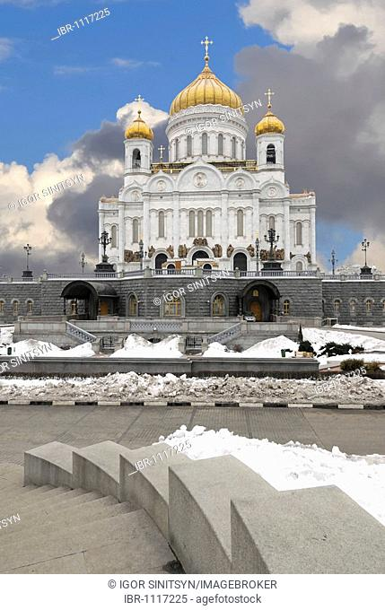 View of the Cathedral of Christ the Saviour, Moscow, Russia