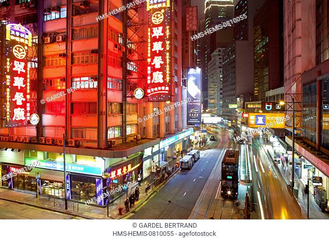 China, Hong-Kong island, Central District, Des Voeux Road