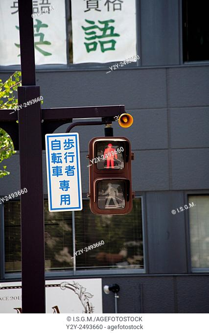 Traffic sign at Himeji city, Japan