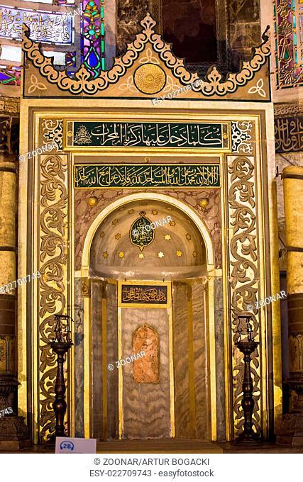 Mihrab in the Hagia Sophia
