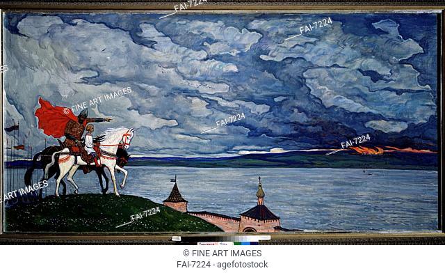 Two Princes. Glazunov, Ilya Sergeyevich (*1930). Tempera on canvas. Modern. 1964. State Tretyakov Gallery, Moscow. Painting. © VG-Bild-Kunst Bonn