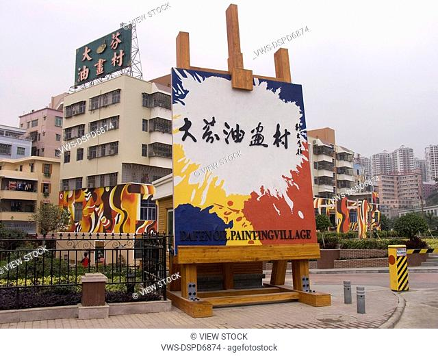 Painting Village,Shenzhen,China
