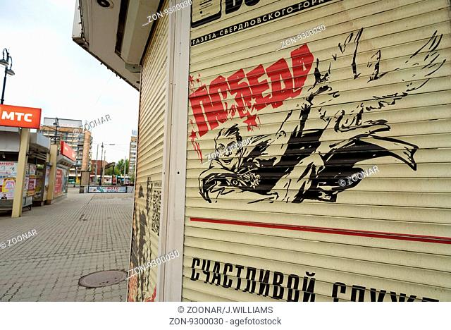 9th of May Victory Day posters and adverts on Sverdlova Street in Yekerterinburg