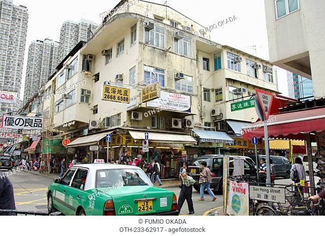 Streetscape at Sheung Shui, New Territories, Hong Kong