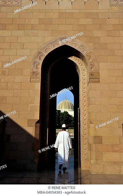 Sultanate of Oman, Arabian Peninsula, Muscat, Grand Mosque, Sultan Qaboos Mosque