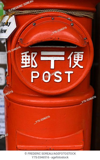 Japan traditonal post service mailbox at Takayama, Japan, Asia