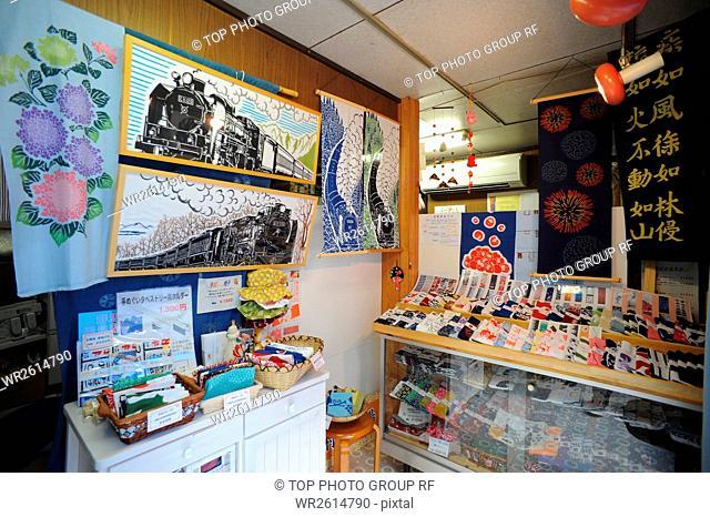 Dyeing factory,Nakamura,Shop,Gunma,Japan