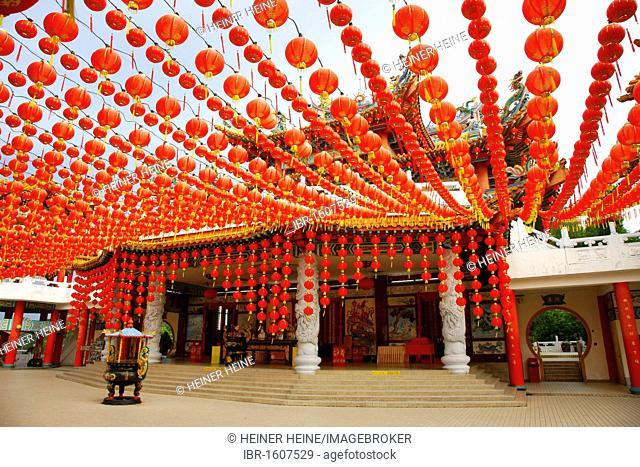 Chinese Thean Hou Temple, Kuala Lumpur, Malaysia, Asia