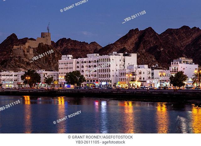 The Corniche (Promenade) At Muttrah, Muscat, Sultanate Of Oman