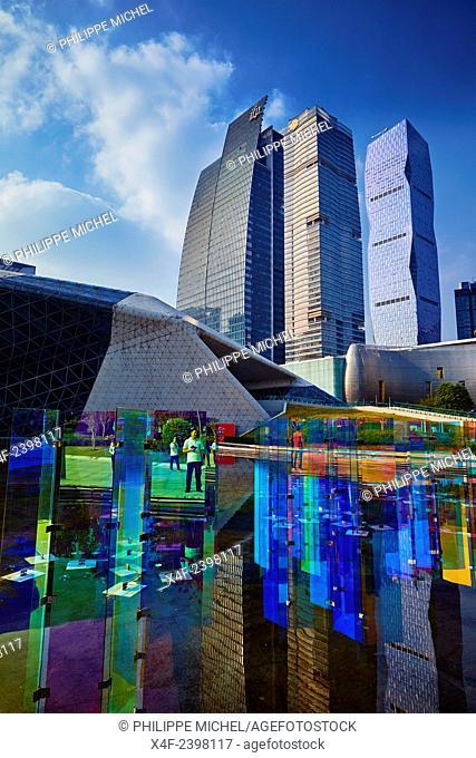 China, Guangdong province, Guangzhou or Canton, Zhujiang new town, Opera House designed by architect Zaha Hadid