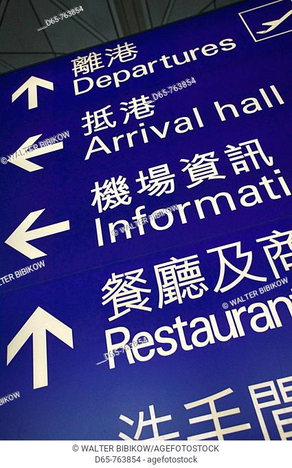 China, Hong Kong, Lantau Island, Hong Kong International Airport, Terminal 1 interior signage