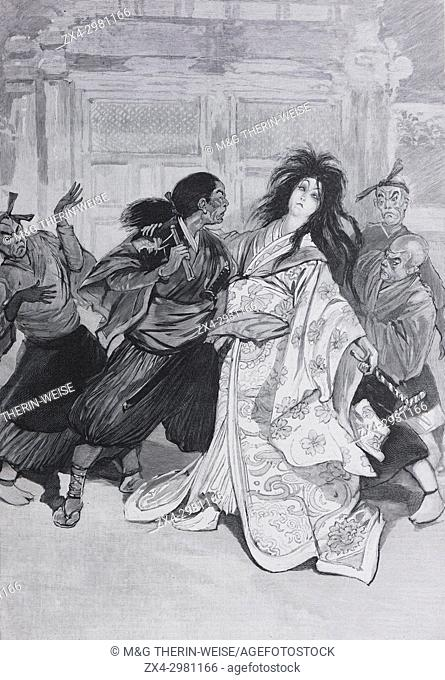 Japanese theater representation, Universal Exhibition 1900 in Paris, Picture from the French weekly newspaper l'Illustration, 8th September 1900