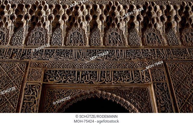 Granada, Alhambra Nasridenpalast Nasridenpaläste (Palacios Nazaries)