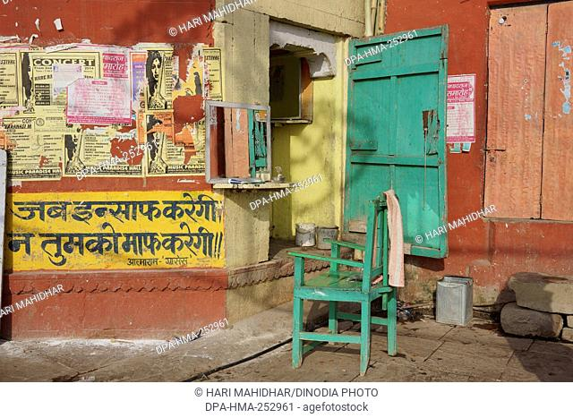 Barber shop, varanasi, uttar pradesh, india, asia