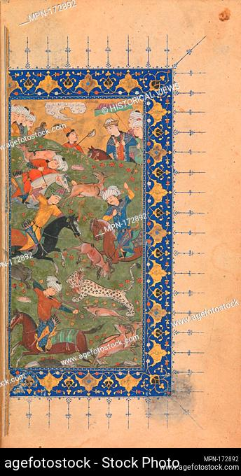 Divan (Collected Works) of Jami. Author: Maulana Nur al-Din `Abd al-Rahman Jami (1414-92); Calligrapher: `Abd al-Karim al-Khwarazmi; Object Name: Illustrated...