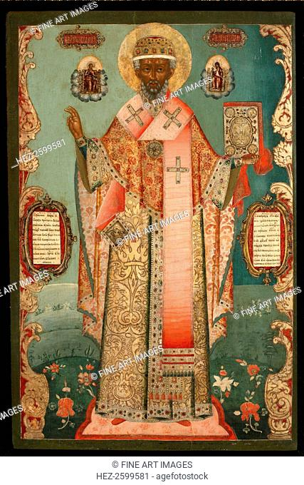 Saint Nicholas of Zaraysk, Early 18th cen. From a private collection