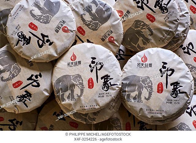 China, Yunnan, Xishuangbanna district, Pu'er tea, Pu'er tea factory, one of the best chinese tea